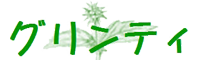 gurinthi_logo